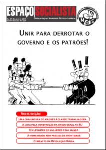 Jornal 97